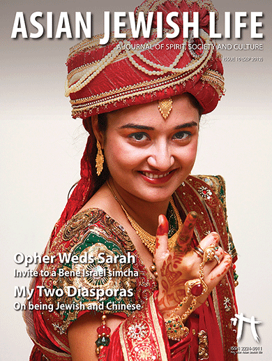 Issue 10 - Sept. 2012