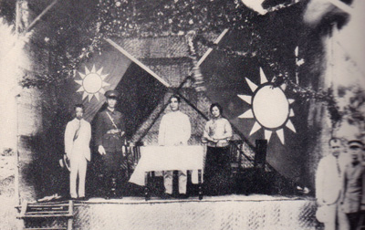 Cohen with Chiang Kai-shek (in uniform)