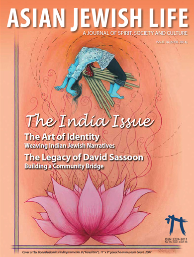Cover of Issue 14 - April 2014