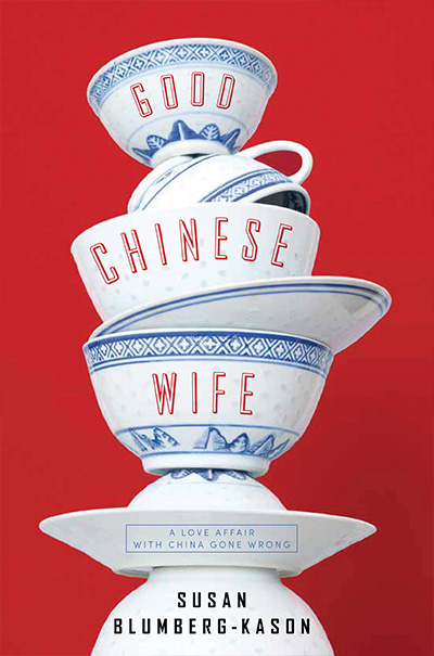 Good Chinese Wife Book Cover