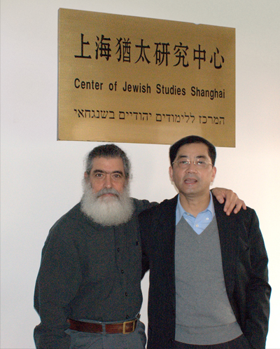 Steve Hochstadt and Pan Guang at the Center of Jewish Studies Shanghai