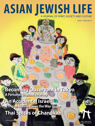 Cover of Issue 13 - November 2013