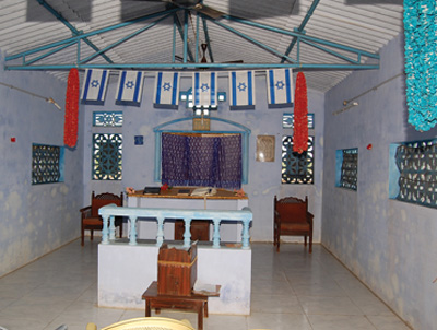Synagogue in Machilipatnam